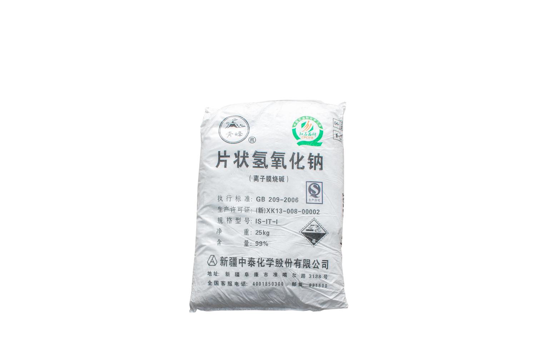 产品名:片状氢氧化钠