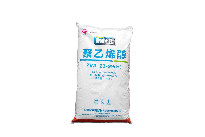产品名:皖维 聚乙烯醇