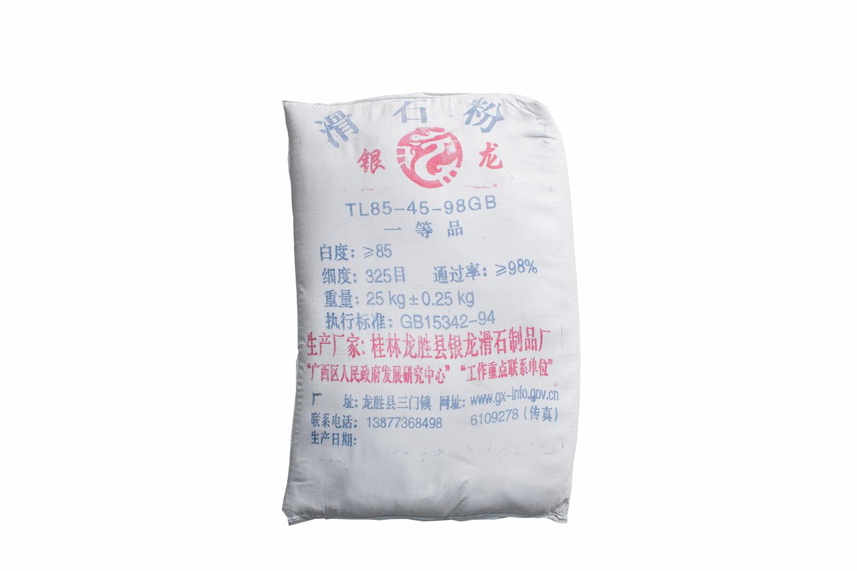 产品名:滑石粉