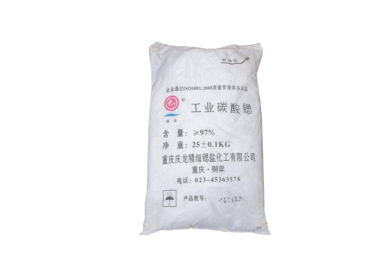 产品名:工业碳酸锶