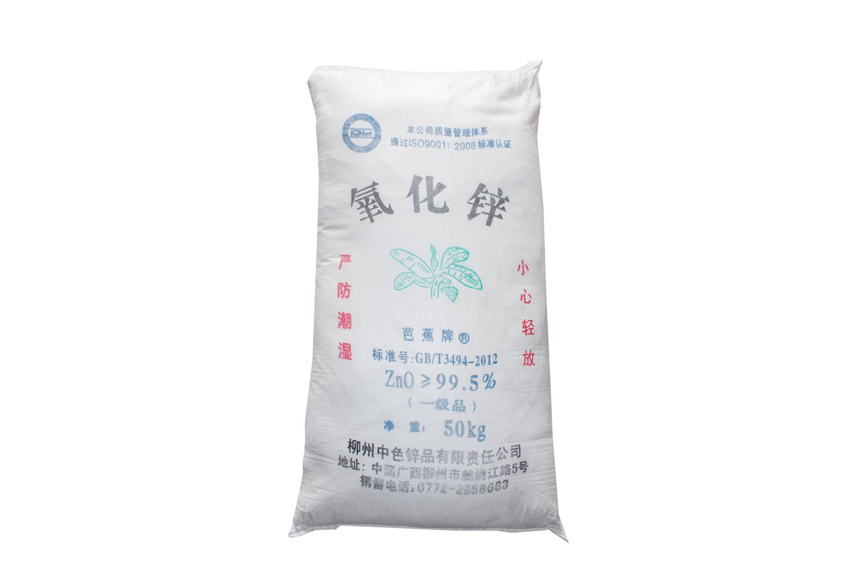 产品名:低亚硫酸钠