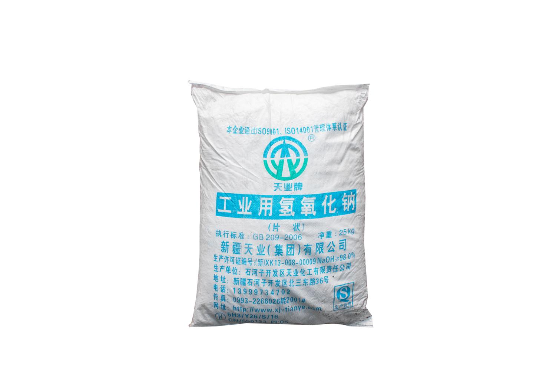 产品名:工业用氢氧化钠