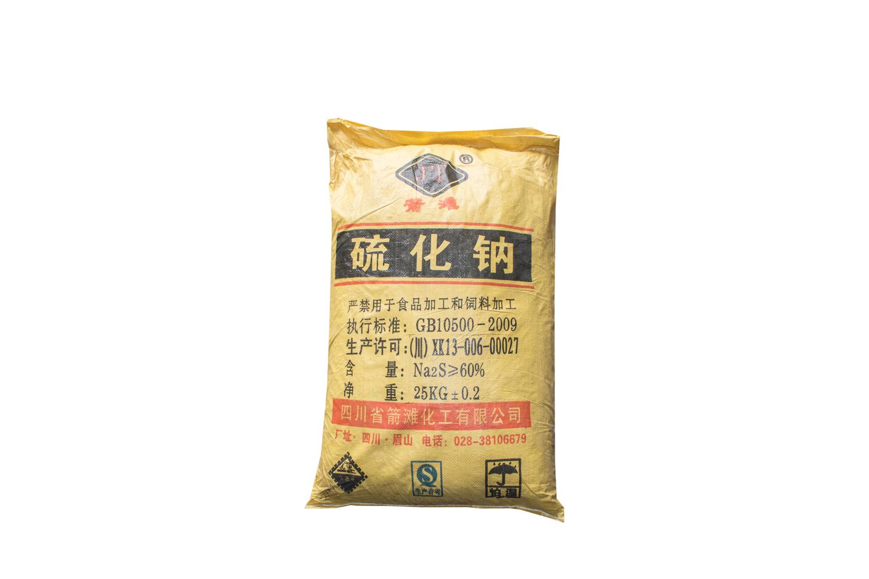 产品名:硫化钠