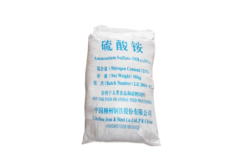 产品名:硫酸铵
