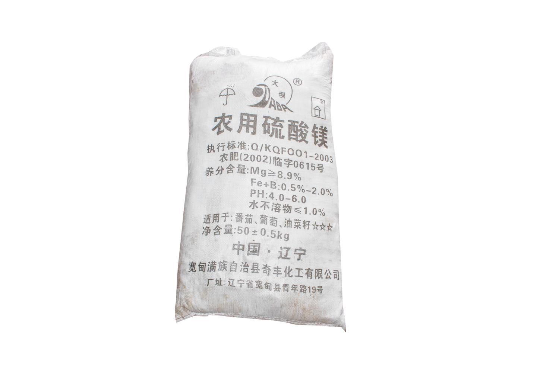 产品名:农用硫酸镁